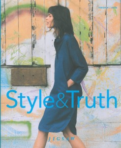 Jigsaw Style&Truth SS16 Linen Reinvented i small